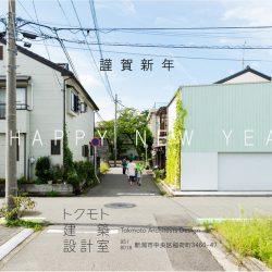 年賀(tokmoto)2019